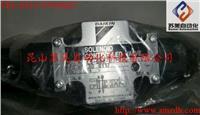 日本大金DAIKIN电磁阀,DAIKIN叠加阀,DAIKIN柱塞泵,DAIKIN控制器,DAIKIN