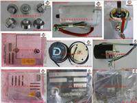 意大利DUPLOMATIC迪普马刀塔电磁铁,刀塔电磁线圈, 迪普马刀架电磁铁,刀架电磁线圈