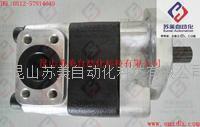 日本KFP3245CFMSS油泵,KFP3245CFMSS齿轮泵