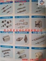 JSC电磁阀,JSC气控阀,JSC手动阀,JSC排气阀,JSC