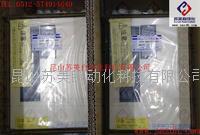 日本TOYO电力调整器,东洋电力调整器,XP3-38200-L100,XP3-38450-L100