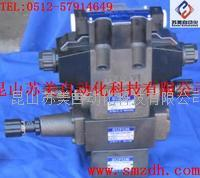 台湾SUFON电磁阀,SUFON液压阀,SUFON单向阀,SUFON控制阀,SUFON溢流阀,SUFON叠加阀,SUFON背压阀,SUFON