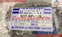 日本東洋TOYO光通信器,光通信器傳感器,SOT-NP401,SOT-NP801 SOT-NP401,SOT-NP801,SOT-NP401H,SOT-NP401S4...