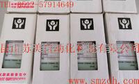 日本TOYOKEIKI變送器/隔離器DGP-1現貨供應