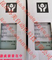 日本TOYOKEIKI DGP-3隔離器/變送器DGP變換器現貨供應 DGP-1,DGP-2,DGP-3...