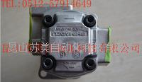 日本SHIMADZU島津GPYZ5.8R323B齒輪泵 GPYZ3R,GPYZ4R,GPYZ5.8R,GPYZ7R,GPYZ8R,GPYZ9R,GPYZ