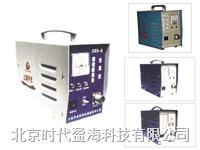 CEX-A便携式磁粉探伤仪 CJX-A/CEX-A/CDX-III