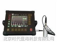 TIME®1200超声波探伤仪 TIME®1200