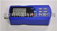 TR280手持式粗糙度仪 TR280