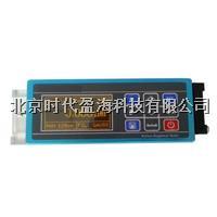TR290便携式表面粗糙度仪 TR290