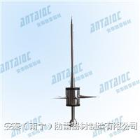 优化避雷针AT-BLZ02 优化避雷针