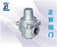 不鏽鋼支管式減壓閥YZ11X YZ11X