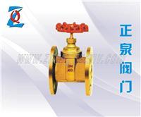 暗杆黃銅閘閥Z45W-16T Z45W-16T
