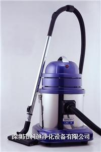 无尘室吸尘器LRC-15