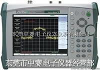 MS2721便携式(手持式)频谱仪 MS2721