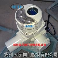 智能一体化电动执行器 Q90-1T