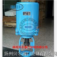 直行程调节型电装 381L-160