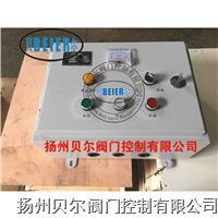 电动装置控制箱 DKX型