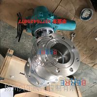 DN150电动球阀 Q941H-40P DN150