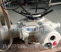 Z15智能型阀门电动装置