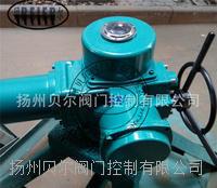 开关型阀门电动执行器Q60