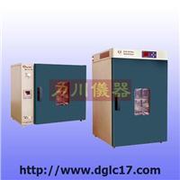 干燥箱 LC-604