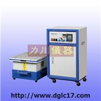 电磁振动试验机 LC-713