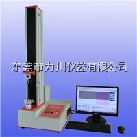 离型膜90度剥离测试仪 LC-202A