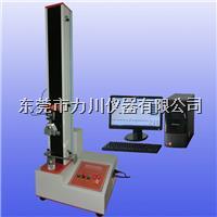 3M胶带剥离力测试仪