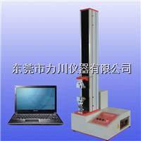 复合袋热合强度测定仪 LC-202A