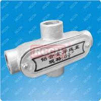 日成 PB-X-G2 四通分线盒 铝合金制 PB-X-G2