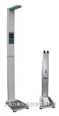 自动身高体重秤 DHM-300