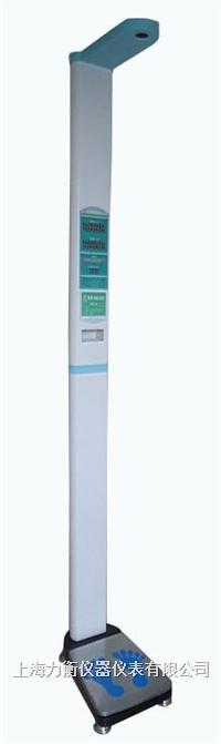 DHM-200超声波体重秤 200kg