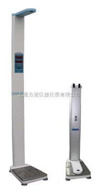 ¥专用电子身高体重秤【数码显示并语音播报】超声波身高体重秤多少钱? DHM-300