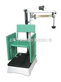 RGT-100-RT机械儿童身高体重秤,身高体重测量仪 RGT-100-RT