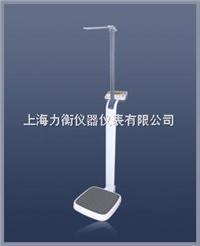 台湾品牌 @M301身高体秤重 &&250公斤电子身高体重秤低价促销 M301