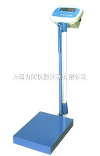 电子身高体重测试仪 HCS-150-RT
