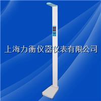 上海力衡超声波人体秤热销 200型