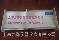 20公斤电子婴儿秤的价格 HCS-20B-YE
