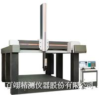 三座标测量仪 CWG-1516AV -CNC