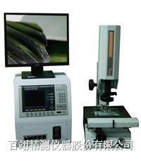 二次元配件维修 CE-1006AV-CNC