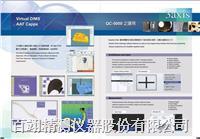 QC5000测量软体