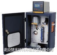 防爆氧分析仪(常量)