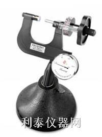 PHR-4-2便攜式洛氏硬度計 PHR-4-2