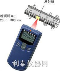 HT-4200转速表/光电转速表 HT-4200