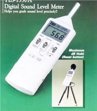 TES-1350A噪音計 臺灣泰仕聲級計 0130