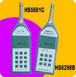 HS5661C频谱分析仪 0620