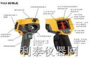 Fluke Ti32红外热像仪 Ti32