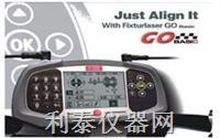 Fixturlaser GO Basic激光对中仪 GO Basic