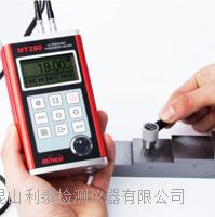 美泰MT280高精密超声波测厚仪 MT280
